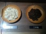 160902 (30)MiM_新粕と三年粕