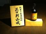 160902 (66)MiM_三ツ判山吹