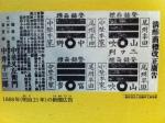 160902 (121)MiM_商標改正報告 - コピー