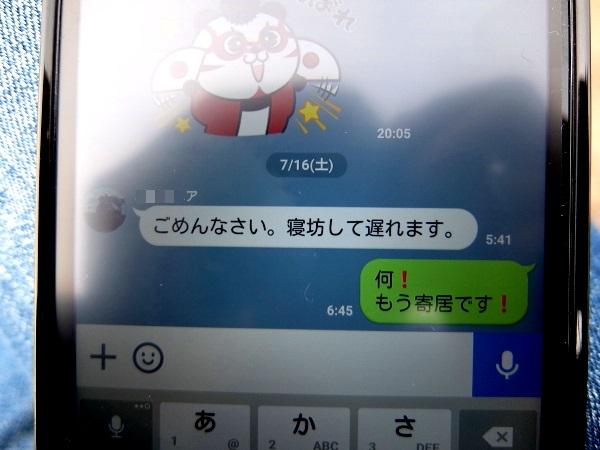 20160716-010.jpg
