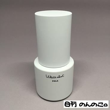 ホワイトショットCX1