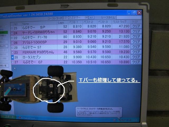 SANY0001 (640x480) (16)