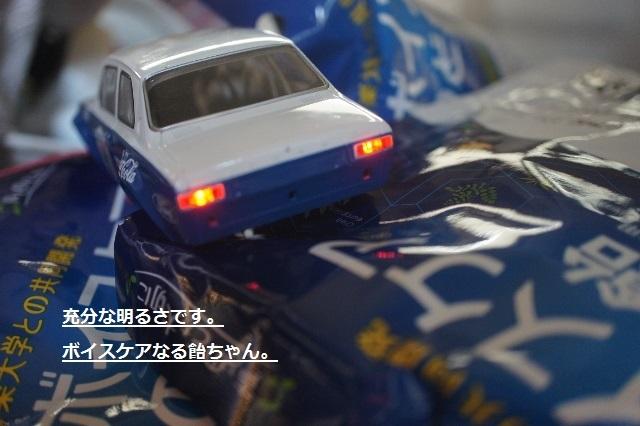 DSC03001 (640x426)
