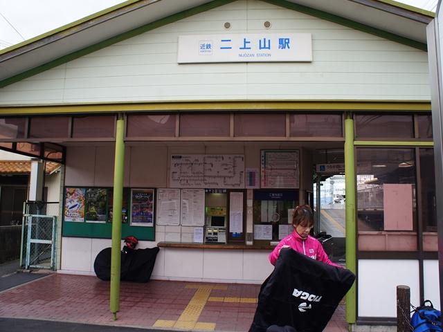 20160403KatsuraS293s.jpg