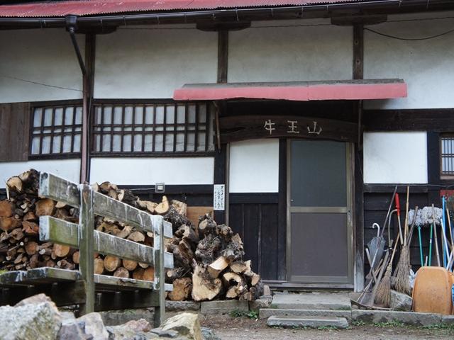 20160508UshioS029s.jpg