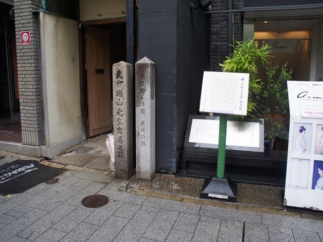 20160619TakaseS229s.jpg