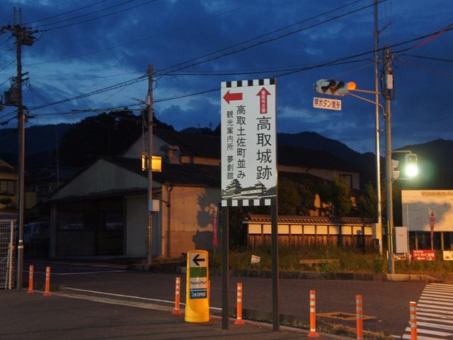 20160724YoshinoS013s.jpg