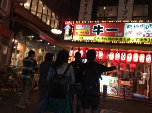2016鶴橋