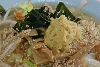 野菜・生姜