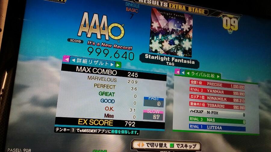 20161014-7.jpg