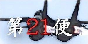un21mokuji.jpg