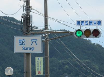 suibun25_saragi.jpg