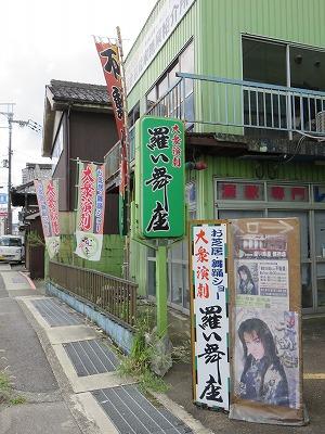 suibun29_raibuza.jpg