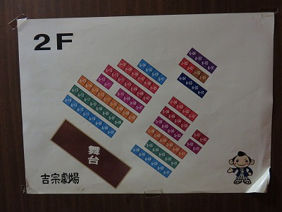 yoshi23.jpg