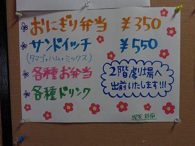 yoshi50.jpg