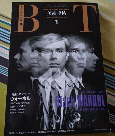 bt1.jpg