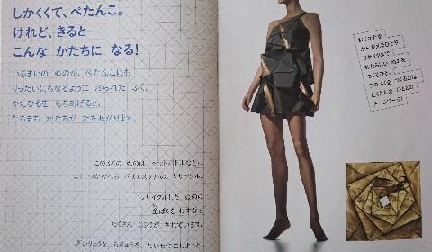 fashion178.jpg