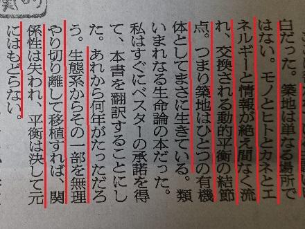 fukuokashinichi1.jpg