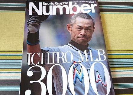 ichiro1.jpg