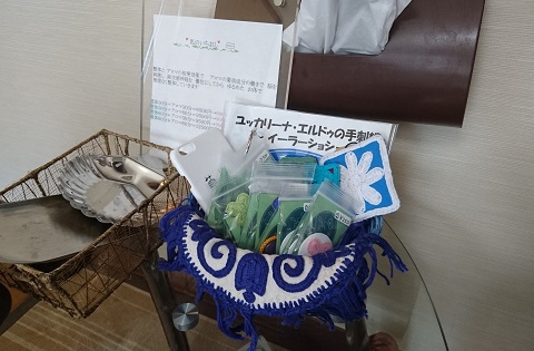 nishikama3.jpg
