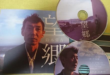 tsunekichi11.jpg