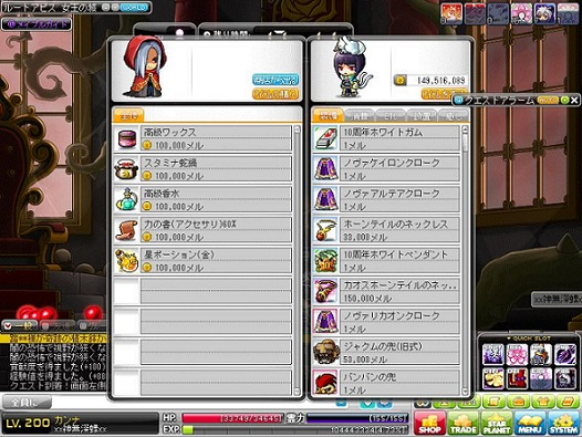 Maple160521_182330.jpg