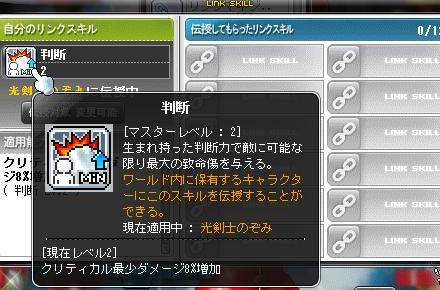 Maple160523_235914.jpg