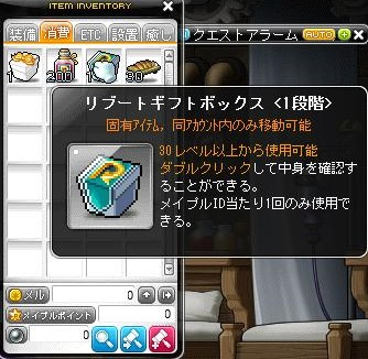 Maple160526_175757.jpg