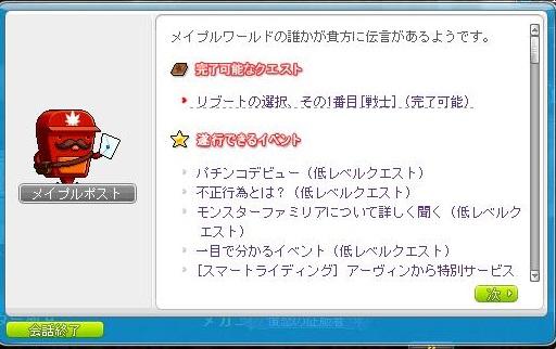 Maple160531_005312.jpg