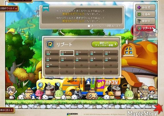 Maple160602_184220.jpg
