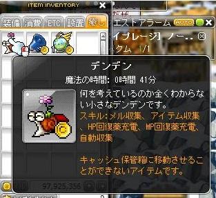 Maple160602_190020.jpg