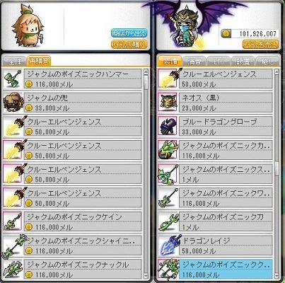 Maple160604_113622.jpg