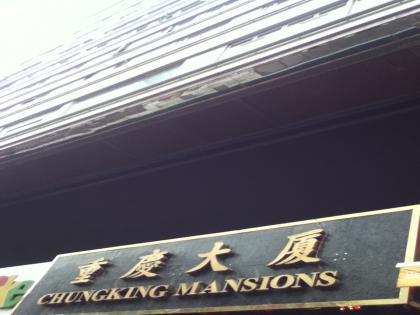 hongkong d