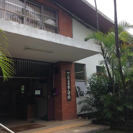 日本人学校IMG_8530