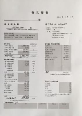 N-SPEC-2.jpg