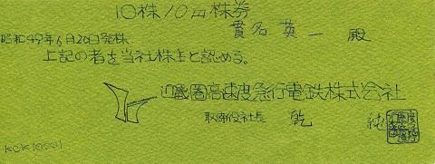 Kinkyu - コピー