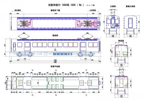 04-京阪神急行 1800系 1830 ( Mc )