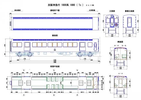 05-京阪神急行 1800系 1880 ( Tc )