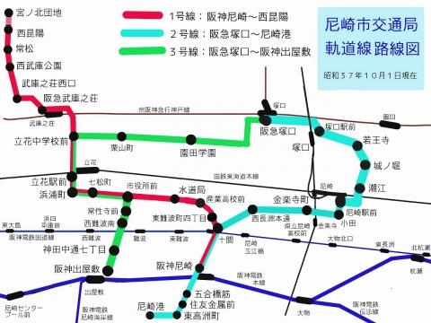 尼崎市電路線図  改訂版
