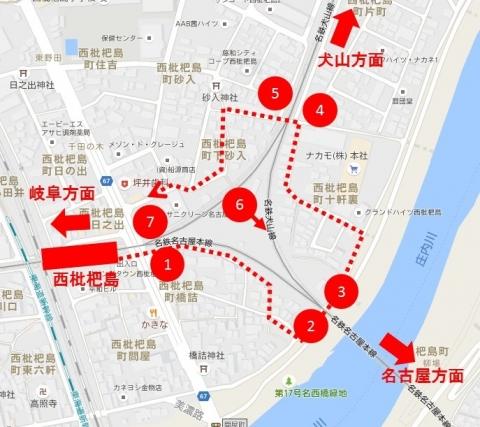 名鉄地図2