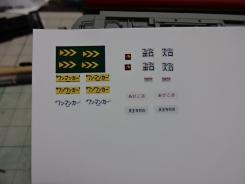 DSC05955.jpg