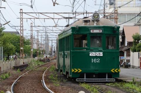 DSC_2645.jpg
