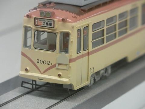 R1111780.jpg
