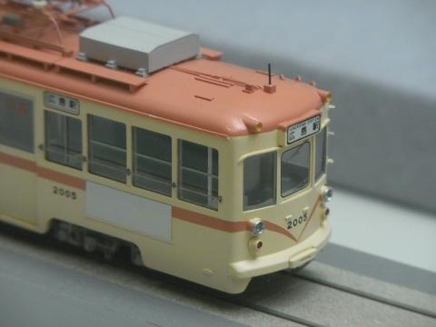 R1111843.jpg