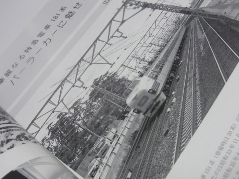R1112216.jpg