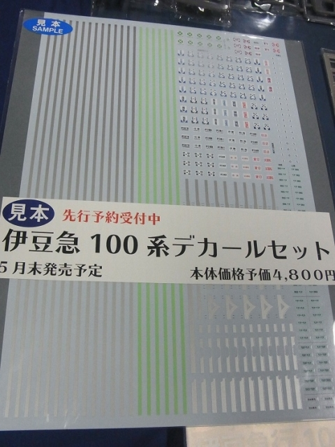 R1112260.jpg