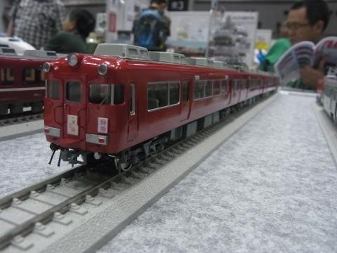 R1113506.jpg