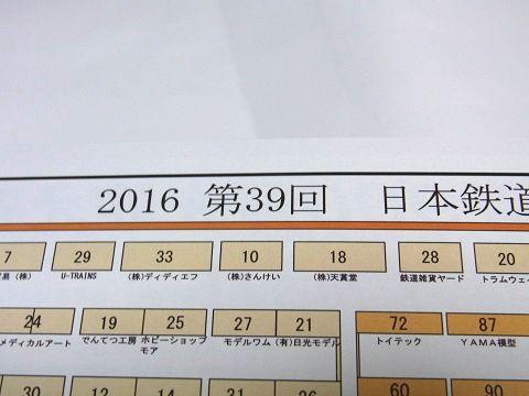 RIMG0003_2016102620552338d.jpg