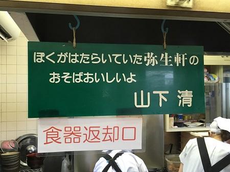IMG_00001.jpg