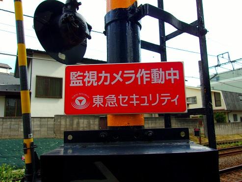 東急池上線の長原1号踏切@東京都大田区f